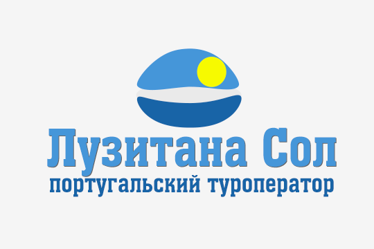 Лузитана Сол